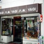 30photo_yagi