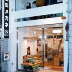 34photo_takada